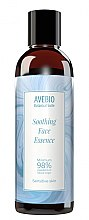 Духи, Парфюмерия, косметика Эссенция для лица - Avebio Soothing Face Essence