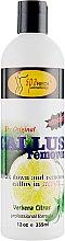 Парфумерія, косметика Засіб для видалення ороговілої шкіри стоп - SpaRedi Callus Remover