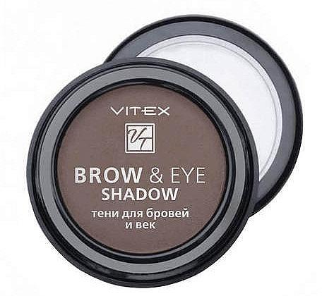 Тени для бровей и век - Витэкс Brow & Eye Shadow