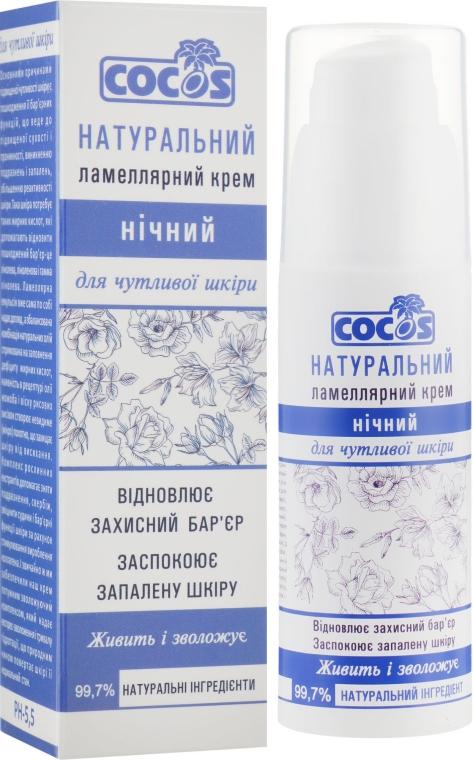 Натуральный ламелярный ночной крем для чувствительной кожи - Cocos Face Cream