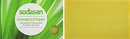 """Духи, Парфюмерия, косметика Мыло-крем для лица """"Lemongrass"""" - Sodasan Cream Lemongrass Soap"""