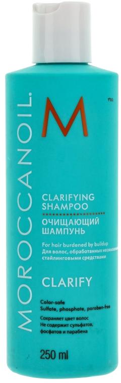 Очищающий шампунь - MoroccanOil Clarifying Shampoo