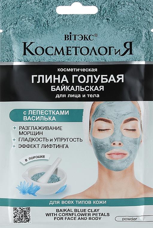 Глина голубая байкальская с лепестками василька для лица и тела - Витэкс Косметология