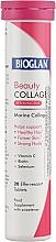 Духи, Парфюмерия, косметика Шипучие таблетки с коллагеном - Bioglan Beauty Collagen