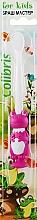 Духи, Парфюмерия, косметика Детская зубная щетка, 0919, жабка, фиолетовая - Colibris Soft