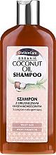 Духи, Парфюмерия, косметика Шампунь с кокосовым маслом - GlySkinCare Coconut Oil Shampoo