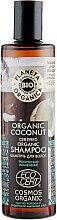 Духи, Парфюмерия, косметика Шампунь для волос органический - Planeta Organica Organic Coconut