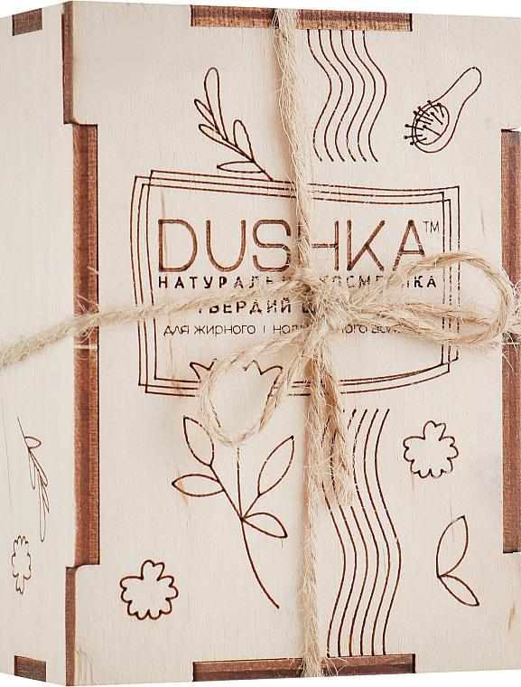 Твердый шампунь для жирных и нормальных волос - Dushka