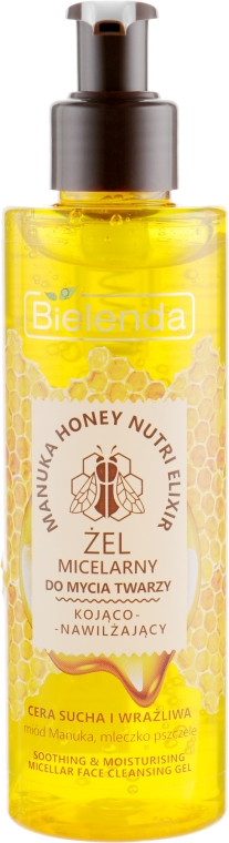 Смягчающий увлажняющий мицеллярный гель для умывания лица - Bielenda Manuka Honey