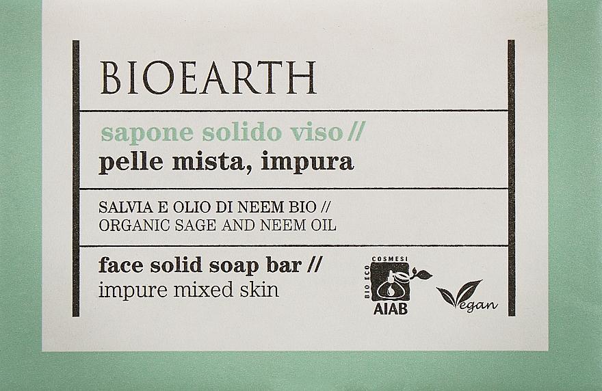 """Мыло для рук и тела """"Шалфей и ним"""" - Bioearth Sage & Neem Face Solid Soap Bar"""