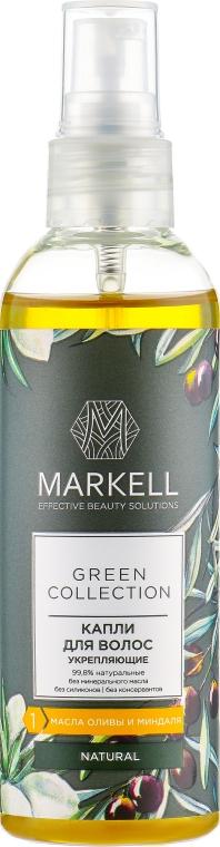Капли для волос укрепляющие - Markell Cosmetics Green Collection Drops