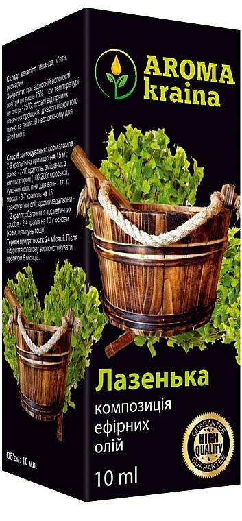 """Композиция эфирных масел """"Банька"""" - Aroma Kraina"""