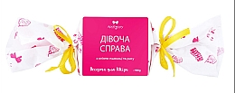 "Духи, Парфюмерия, косметика Мыло ""Девичье дело"" - Apothecary Skin Desserts"