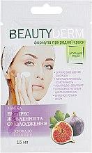 """Духи, Парфюмерия, косметика Экспресс-маска для лица """"Питание и омоложение"""" - Beauty Derm"""