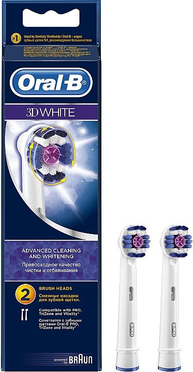 Насадки для электрических зубных щеток отбеливающие - Oral-B 3D White EB18