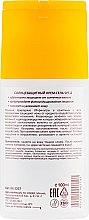 Сонцезахисний крем-гель SPF8 - Mirra Protect — фото N2