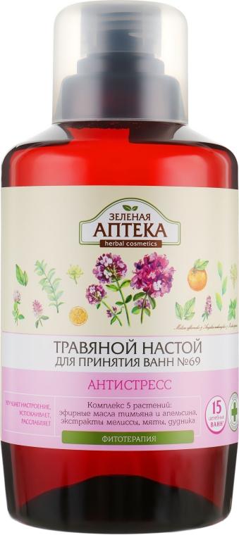 """Травяной настой для принятия ванн №69 """"Антистресс"""" - Зеленая Аптека"""