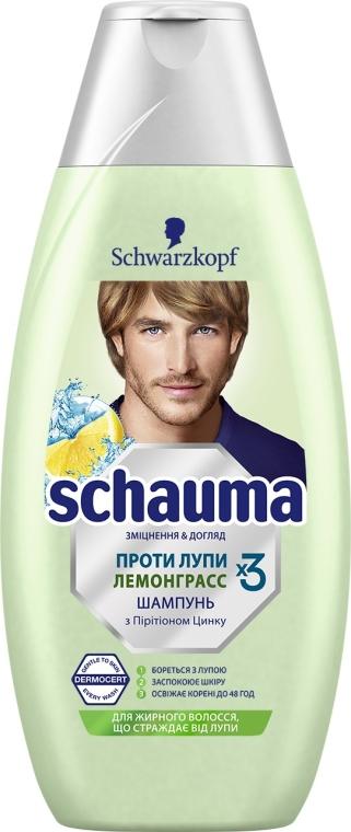 """Шампунь для волос """"Лемонграсс"""", от перхоти - Schauma Men Shampoo"""