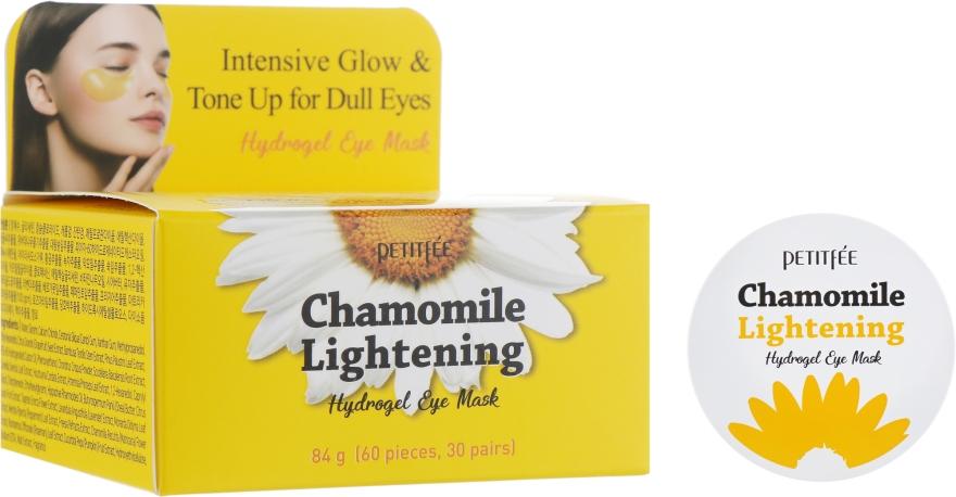 Гидрогелевые осветляющие патчи для глаз с экстрактом ромашки - Petitfee&Koelf Chamomile Lightening Hydrogel Eye Mask