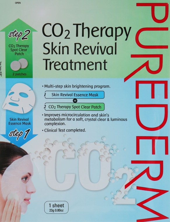 СО2-маска и патчи для лица - Purederm CO2 Therapy Skin Revival Treatment