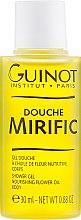 Духи, Парфюмерия, косметика Питательный гель для душа - Guinot Mirific Shower Gel (мини)