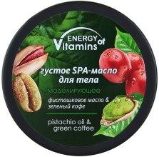"""Духи, Парфюмерия, косметика Густое SPA-масло для тела """"Фисташковое масло & зеленый кофе"""" - Energy of Vitamins"""