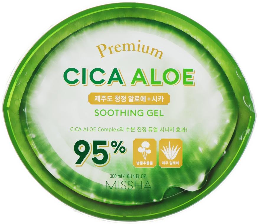 Успокаивающий гель с Алоэ вера - Missha Premium Aloe Soothing Gel