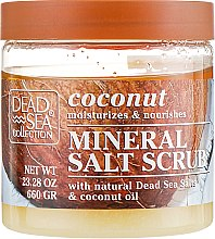 Духи, Парфюмерия, косметика Скраб для тела с минералами Мертвого моря и маслом кокоса - Dead Sea Collection Coconut Salt Scrub
