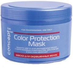 Духи, Парфюмерия, косметика Маска для окрашенных волос - Concept Live Hair Color Protection Mask