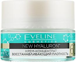 Духи, Парфюмерия, косметика Интенсивный лифтинг крем-концентрат дневной и ночной SPF8 - Eveline Cosmetics BioHyaluron 4D