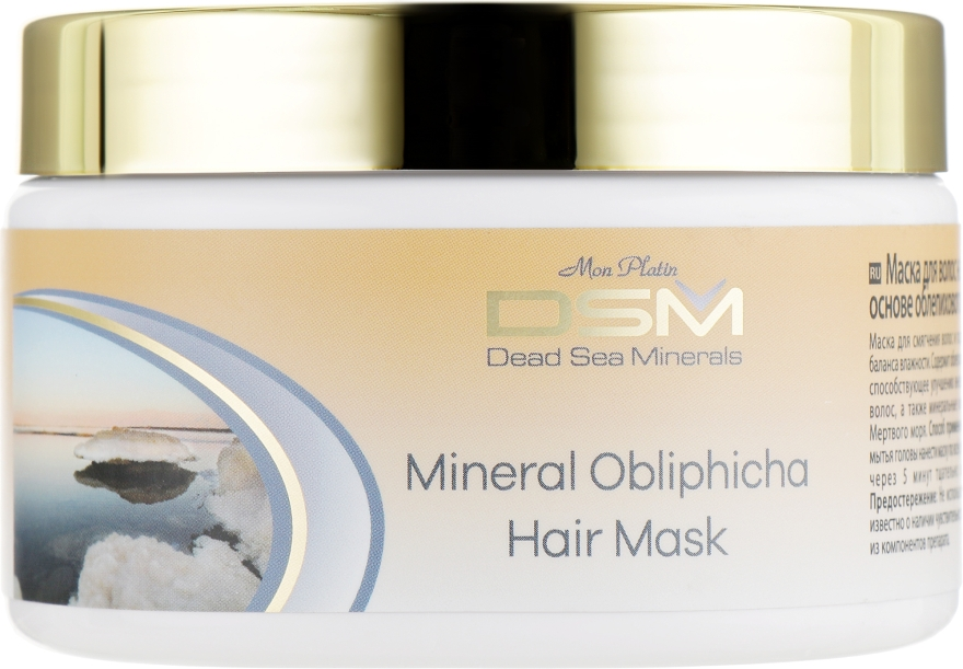 Маска для волос на основе облепихового масла - Mon Platin DSM Mineral Obliphicha Hair Mask