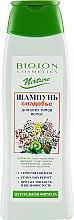 Духи, Парфюмерия, косметика Шампунь для всех типов волос - Bioton Cosmetics Nature Shampoo
