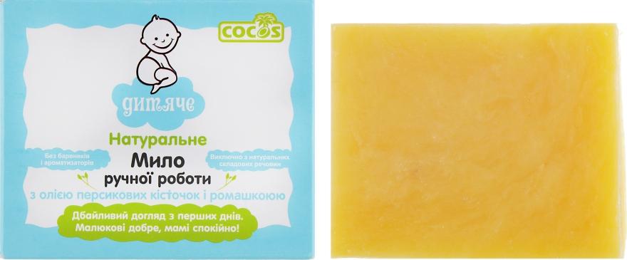 """Натуральное мыло """"Детское"""" с маслом персиковых косточек и ромашкой - Cocos"""