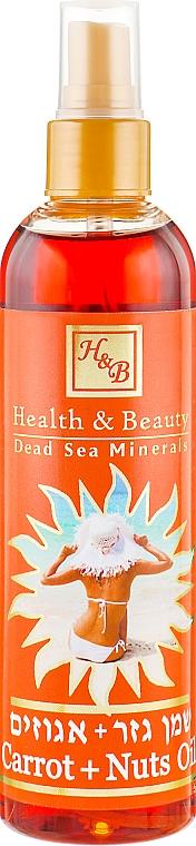Морковно-ореховое масло для загара - Health And Beauty Carrot Nuts Oil