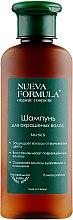 Духи, Парфюмерия, косметика Шампунь для окрашенных волос - Nueva Formula