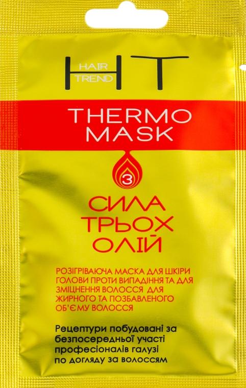 Термомаска против выпадения и для укрепления жирных волос - Hair Trend Thermo Mask