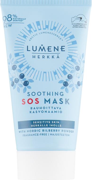 Успокаивающая маска для лица - Lumene Herkka Shoothing Sos Mask