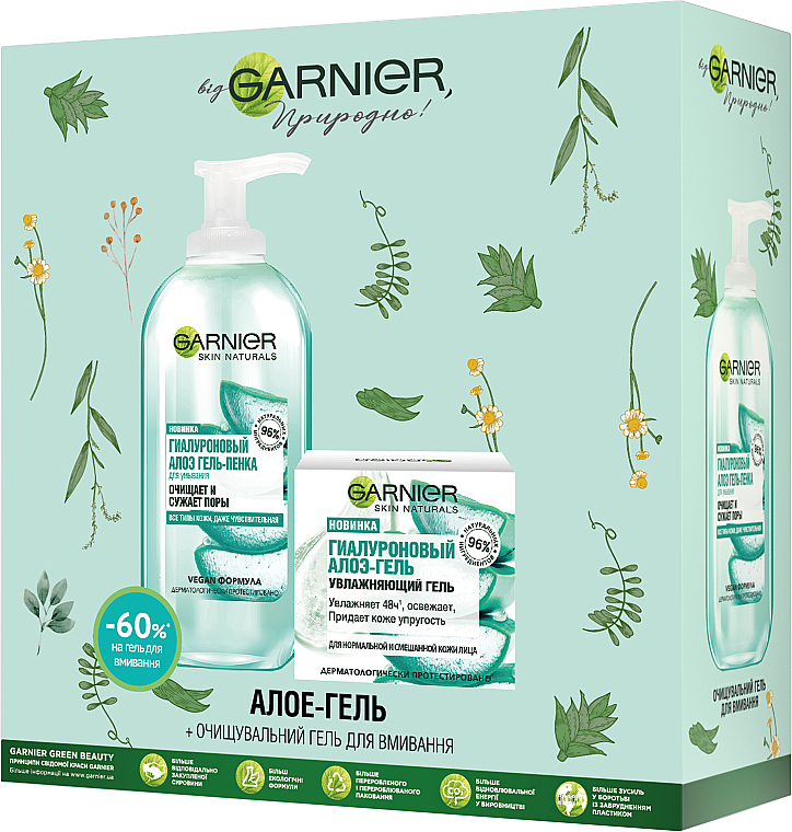 "Набор ""Алоэ-Гель "" - Garnier Skin Naturals (wash/gel/200ml + gel/50ml)"