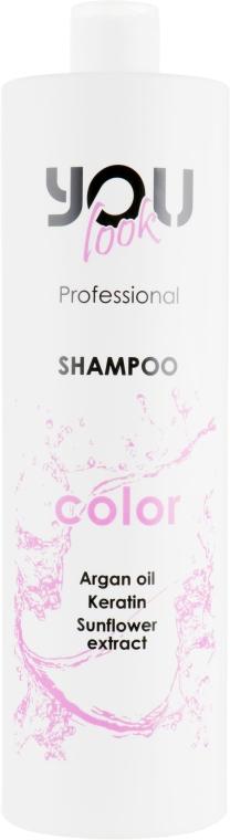 Шампунь для окрашенных и поврежденных волос - You look Professional Shampoo