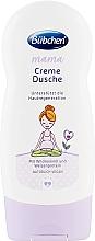 """Духи, Парфюмерия, косметика Крем-гель для душа для беременных и кормящих матерей """"Мама"""" - Bubchen Mama Creme-Dusche"""