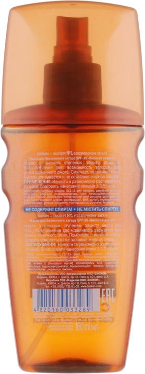 Масло для безпечної засмаги SPF-30 - Биокон — фото N2