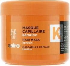 Духи, Парфюмерия, косметика Маска для волос с кератином - Sairo Hair Mask Keratin