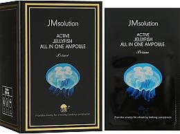 Духи, Парфюмерия, косметика Сыворотка 3 в 1 с экстрактом медузы - JMsolution Active Jellyfish All In One Ampoule Prime