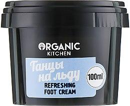 """Подарочный набор """"Body Weekend"""" - Organic Shop Organic Kitchen (b/scr/100ml+foot/cr/100ml+sh/gel/100ml+b/cr/100ml+h/cr/100ml) — фото N10"""