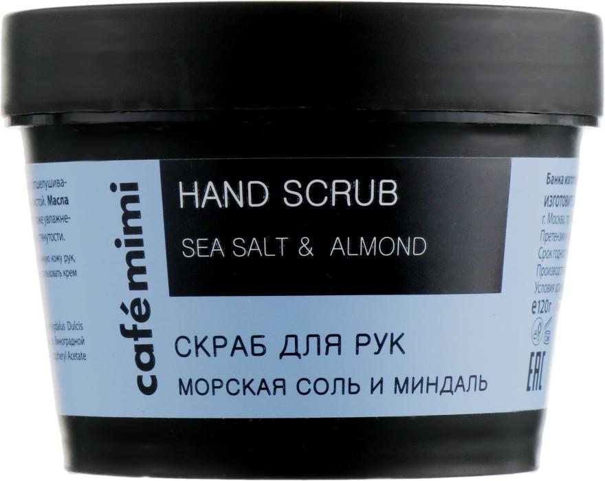 """Скраб для рук """"Морская соль и миндаль"""" - Cafe Mimi Hand Scrub"""
