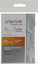 Духи, Парфюмерия, косметика Кожаные запяточники для обуви - Damavik Modern Care