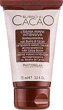 Духи, Парфюмерия, косметика Крем для рук - Phytorelax Laboratories Keratina Cocoa Butter