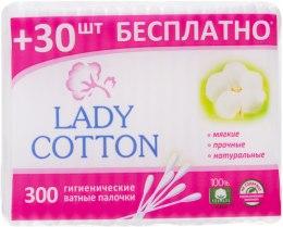 Духи, Парфюмерия, косметика Ватные палочки в полиэтиленовом пакете, 300шт - Lady Cotton
