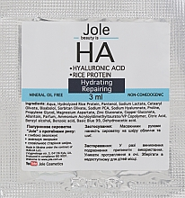 Духи, Парфюмерия, косметика Гиалуроновая сыворотка с эффектом максимального увлажнения - Jole Hyaluronic Serum (пробник)