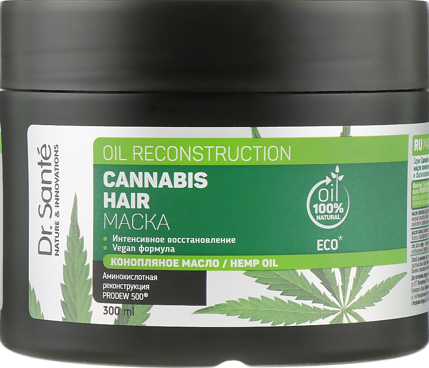 Маска для волос - Dr. Sante Cannabis Hair Oil Reconstruction